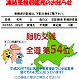 1002_hanako