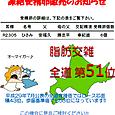 1002_hisami