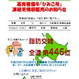 1114_himiko