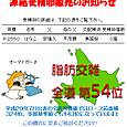 0206_hanako